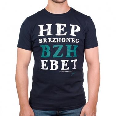 Hep Brezhoneg Breizh Ebet