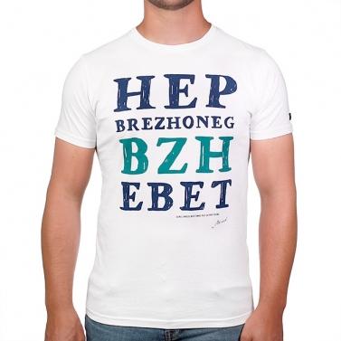 T-shirt Hep Brezhoneg - Écru